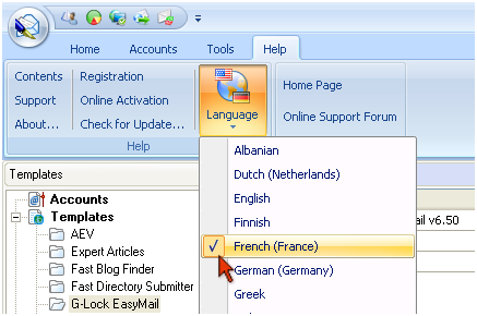 Select language in G-Lock EasyMail